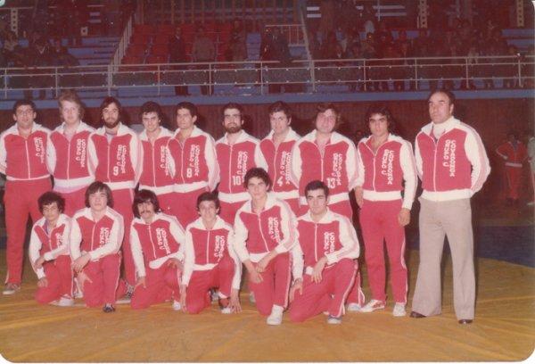 R.G.C.Covadonga_1977